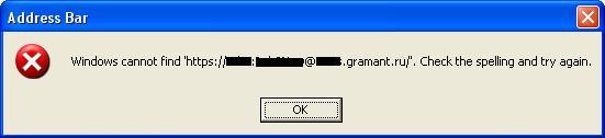 Ошибка в Internet Explorer